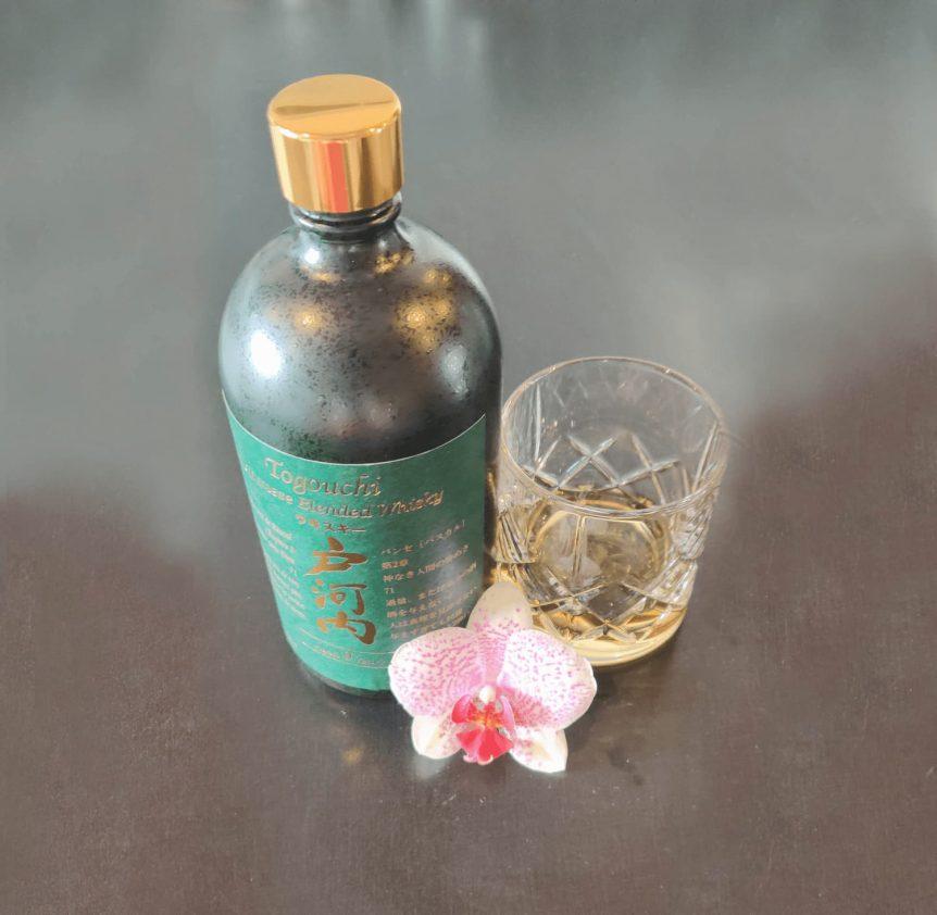 ogouchi Japanese Blended Whisky Aged 9 years
